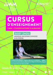 cursus d'enseignement IIMM 2021/2022 Sissy ZHOU Musique ancienne chinoise et gu zheng